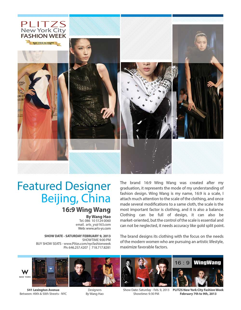 DESIGNERS2013FEB9-169-Wing-Wang2