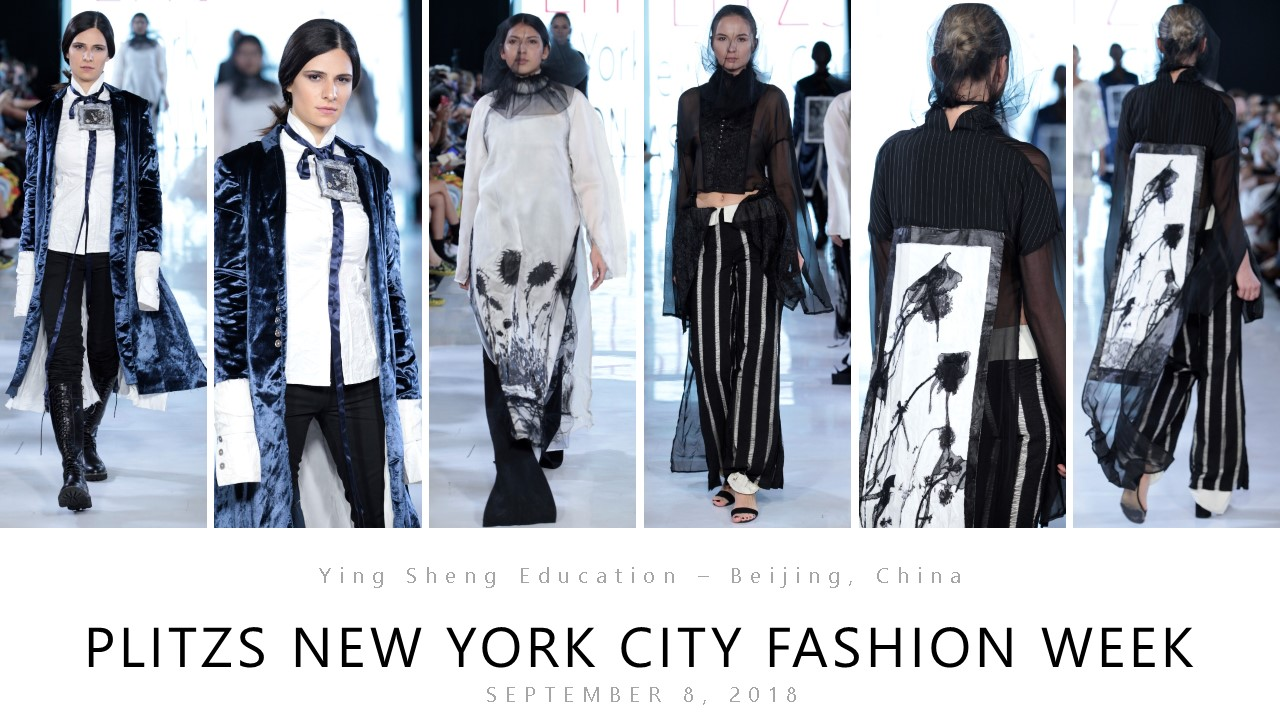 About Us Plitzs New York City Fashion Week